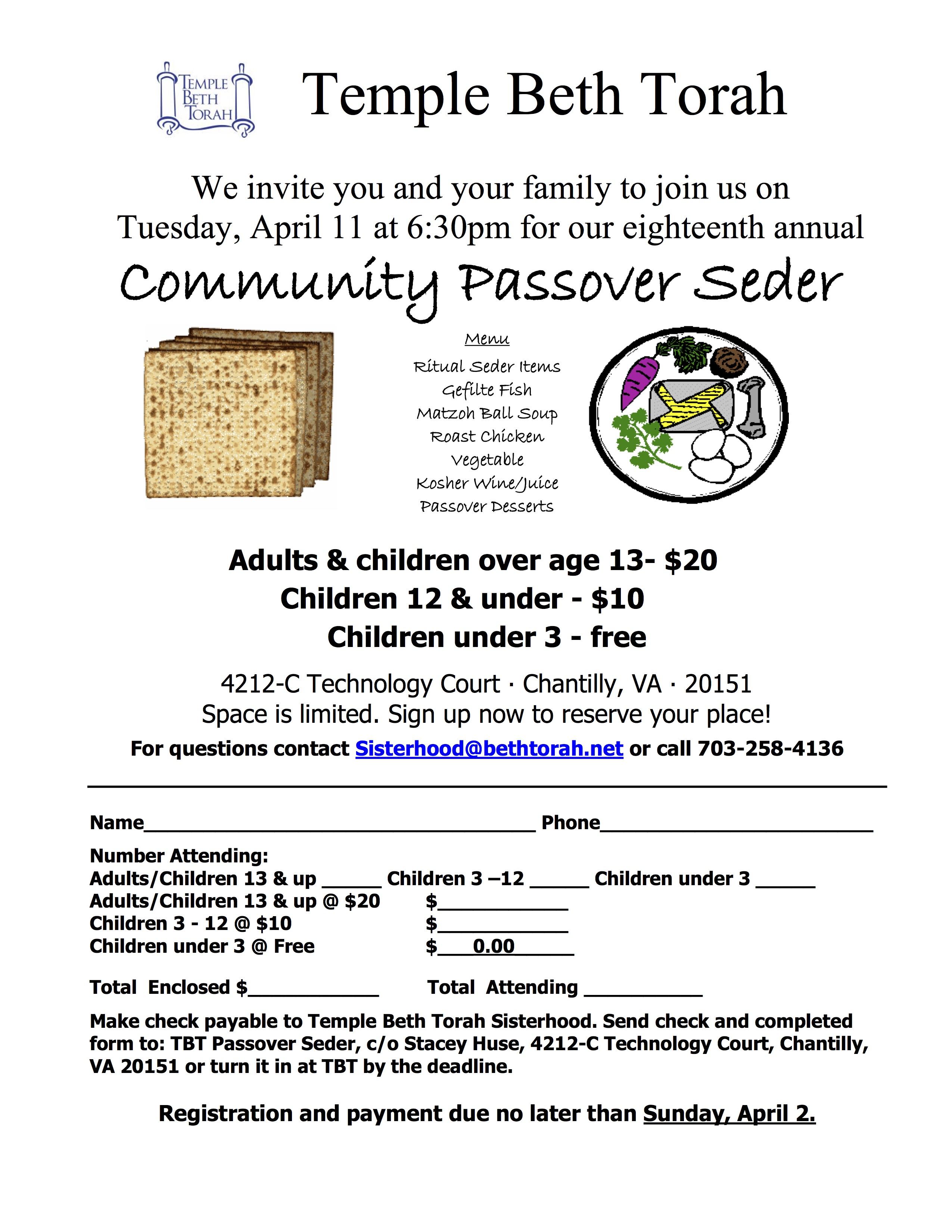 Passover Seder Flyer 2017 external hybrid