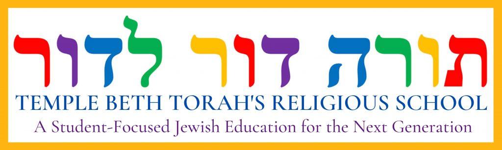 TBT School Logo