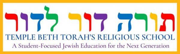 Temple Beth Torah's Religious School.  A Student Focused Jewish Education for the next generattion.